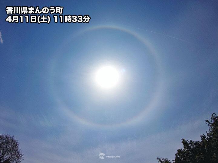 西日本の上空に「外接ハロ」が出現中 雨の前觸れ(2020年4月11日) BIGLOBEニュース