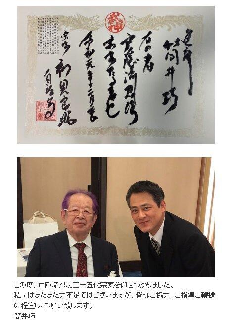 無料ダウンロード 巧 俳優 - ガルカヨメ