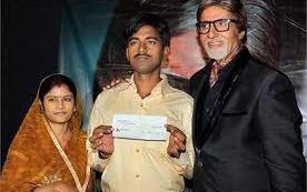 Sushil Kumar KBC