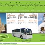 Timetable of AC Bus for Patna Rajgir Bodhgaya