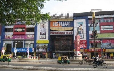 The Himalaya Mall Ahmedabad