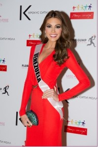 Miss Universe Maria Gabriela Isler in Red (Photos)