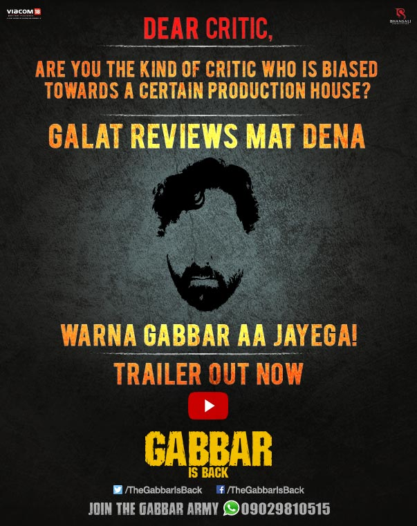No Trolling with Gabbar
