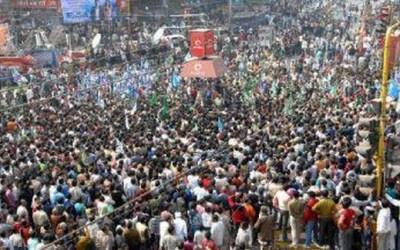 Bihar Bandh