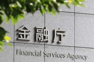Japan's Financial Authority Clarifies its Stance on Initial Coin Offerings