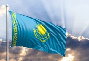 Kazakhstan Preparing to Prohibit Crypto Trading and Mining, Says Central Bank