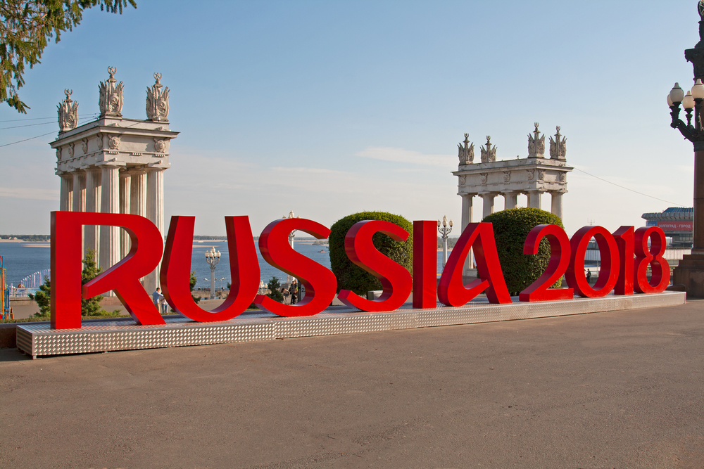 Russian Hotels to Surprise World Cup Fans with Bitcoin Payments