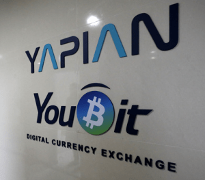 Hacked Cryptocurrency Exchange Youbit Re-Emerges Amid Insurance Controversy