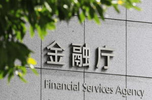 Japanese Crypto Exchanges Submit Business Improvement Plans