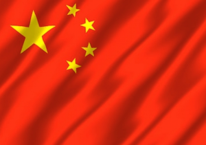 China Updates Crypto Rankings, Downgrades Bitcoin