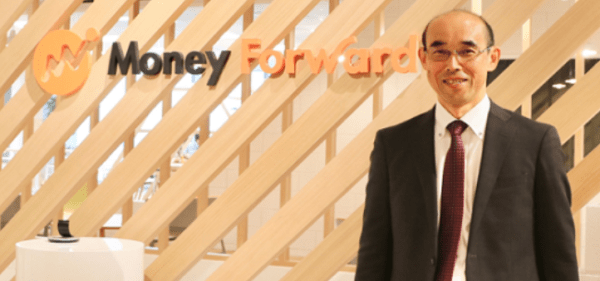 Japan's Money Forward Announces Details of Upcoming Cryptocurrency Exchange