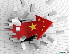 33,000 Companies in China Claim to Use Blockchain Technology - Bitcoin News