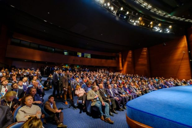 Cryptocurrency Conferences Continue to Thrive Despite Industry Downturn