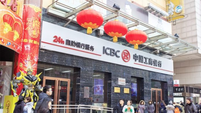 Major Chinese Banks Bar Customers From Buying Gold, Precious Metals