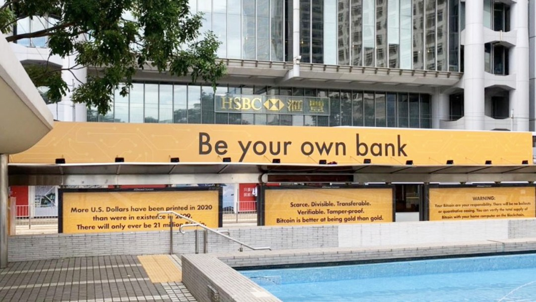 Huge 'Bitcoin Tram' Ad Campaign and 20 Billboards Flood Hong Kong's Financial District
