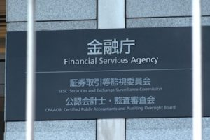 More Japanese Cryptocurrency Exchanges Sign up for Self-Regulation