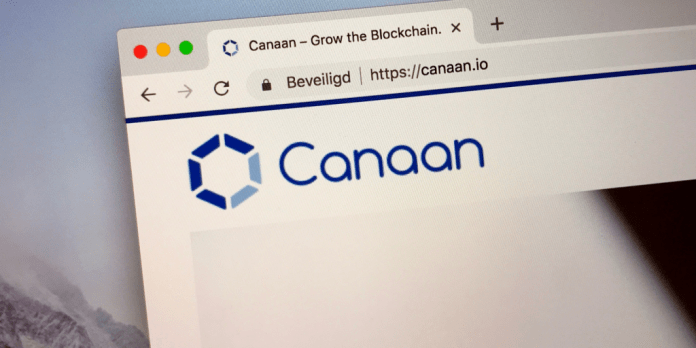 Mining Firm Canaan Creative Secures Hundreds of Millions of Dollars in Funding