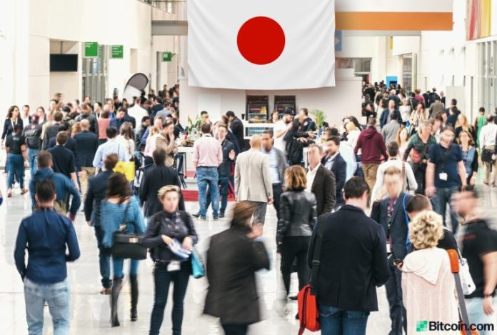 Japan Hosting World Conference to Discuss Decentralized Financial Governance