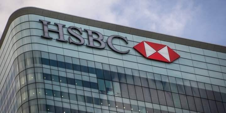 ビッグバンク、ビッグトラブル:HSBC、ドイツ、ソシエテ、シティは世界中で数千人を解雇