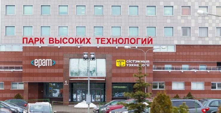 """El Banco Bielorruso se pone en marcha para dar servicio a los inversores de cifrado """"width ="""" 1000 """"height ="""" 511 """"srcset ="""" https://i0.wp.com/news.bitcoin.com/wp-content/uploads/2019/10/shutterstock_564040693.jpg?w=740&ssl=1 1000w, https://news.bitcoin.com/wp-content/uploads/2019/10/shutterstock_564040693-300x153.jpg 300w, https://news.bitcoin.com/wp-content/uploads/2019/10/shutterstock_564040693-768x392 .jpg 768w, https://news.bitcoin.com/wp-content/uploads/2019/10/shutterstock_564040693-696x356.jpg 696w, https://news.bitcoin.com/wp-content/uploads/2019/10 /shutterstock_564040693-822x420.jpg 822w """"tamaños ="""" (ancho máximo: 1000px) 100vw, 1000px"""