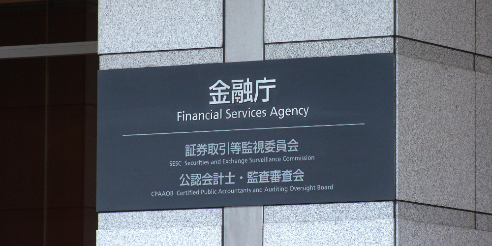Japan Now Has 21 Approved Crypto Exchanges