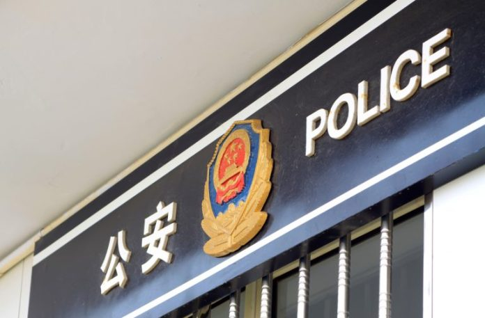 Chinese Police Seize Thousands of Miners, Arrest Dozens of Scammers