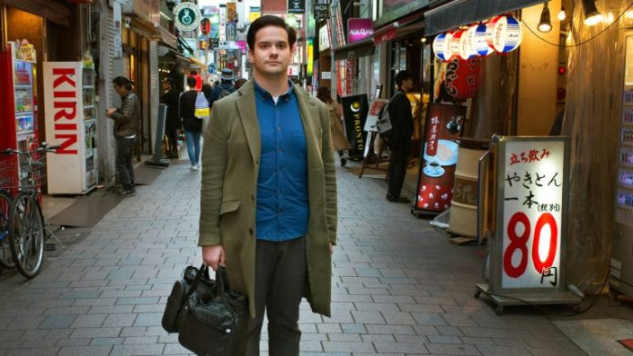 Japanese Court Upheld Former Mt Gox CEO's Conviction for Manipulating Data