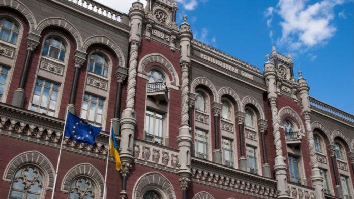 Ukraine Chooses Stellar Foundation to Develop Its CBDC, Regulatory Infrastructure for Stablecoins