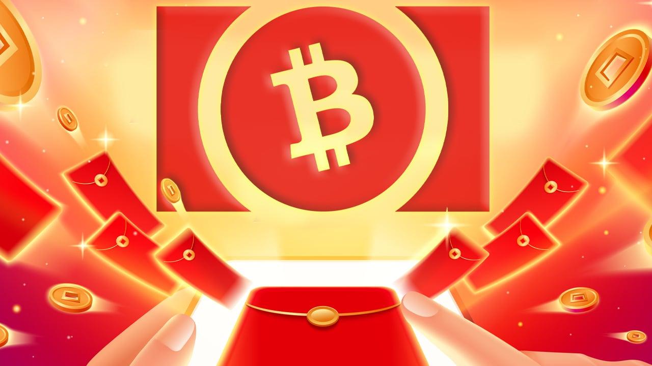 Red Envelopes and BCH: Prominent Mining Execs Jiang Zhuoer and Jihan Wu Bolster Bitcoin Cash