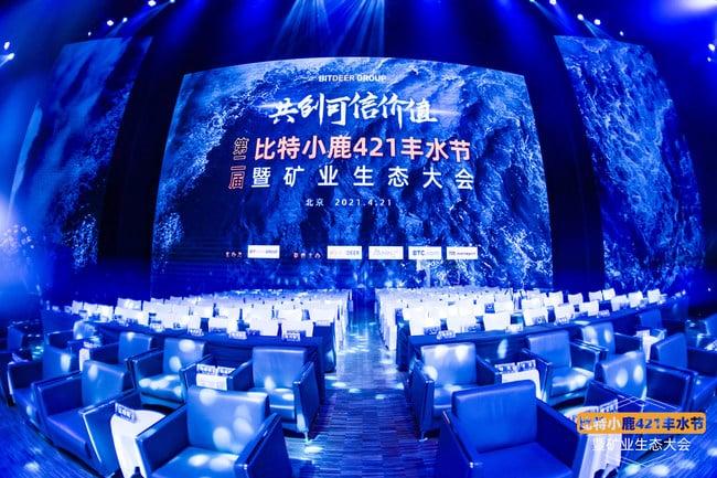 Bitmain Cofounder Jihan Wu Says 'Crypto Industry May Surpass the Internet'