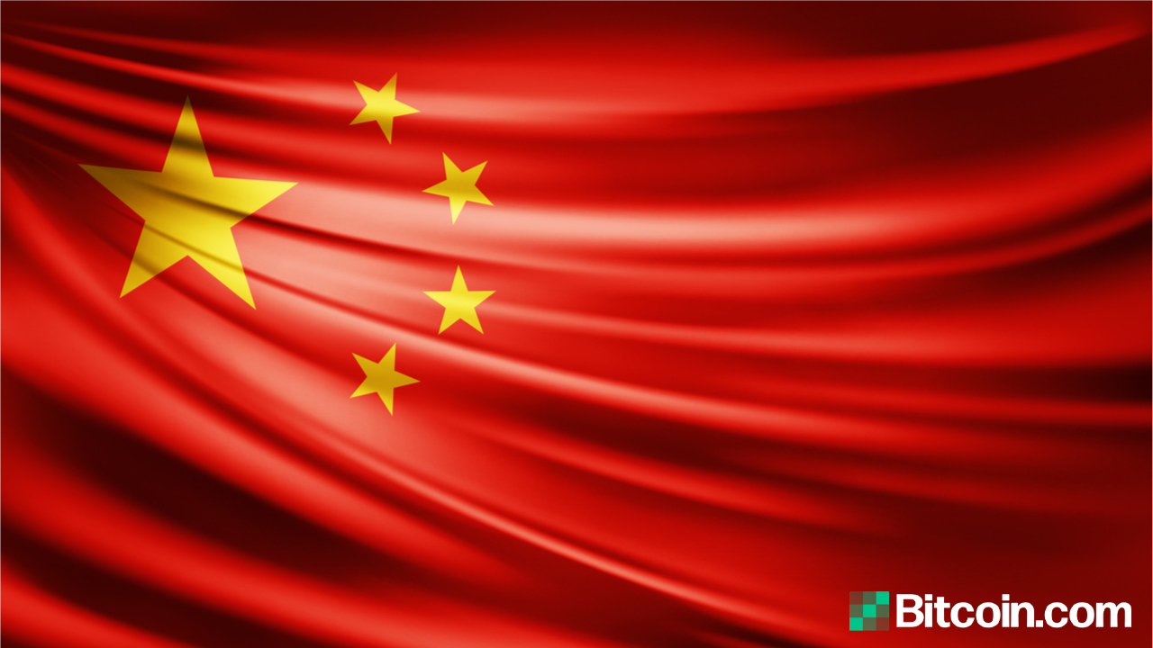 executives from chinas largest bitcoin mining firms speak about regulatory crackdown