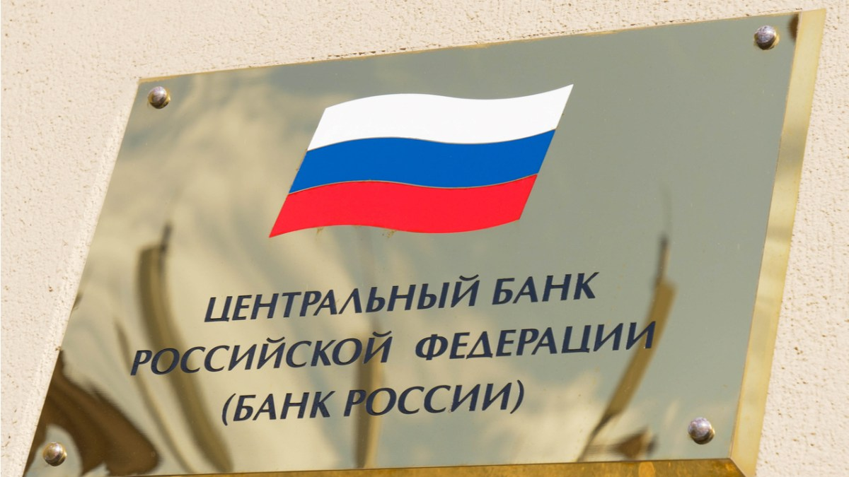 Bank of Russia Tests Services Related to Cryptocurrencies