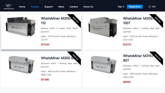 Global BTC mining equipment ``out of stock''-6 Chinese mining rig manufacturers will dominate the ASIC industry in 2021