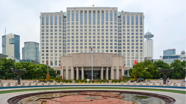Shanghai will issue 3 million U.S. dollars in digital RMB lottery