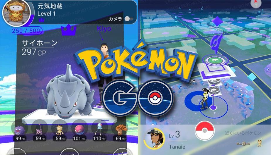 #Pokemon GO ¿cómo funcionan los gimnasios?