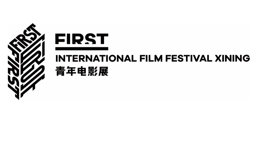 China rolls red carpet for first physical film festival