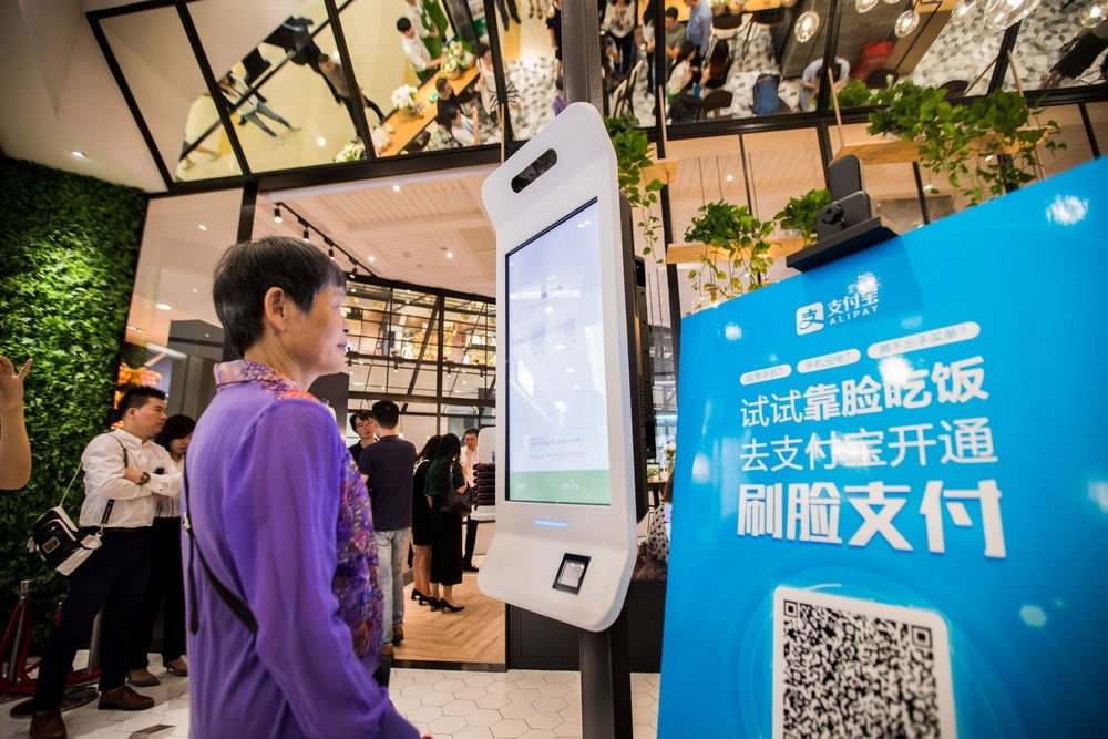 Alibaba gets serious about becoming a challenger bank - CGTN