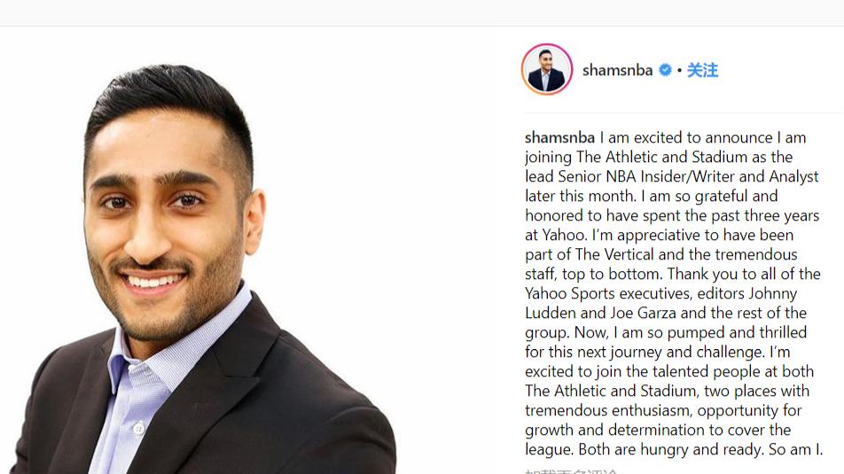 Promising NBA insider Shams Charania joins The Athletic - CGTN