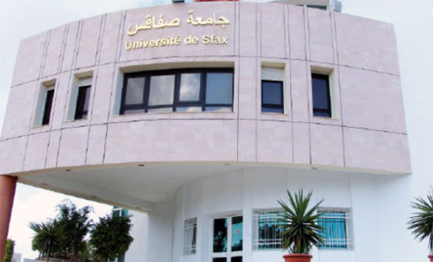 Universite-Sfax