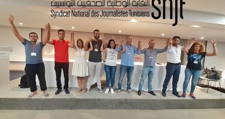 لأعضاء المكتب التنفيذي الجديد للنقابة الوطنية للصحفيين التونسيين