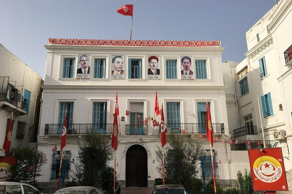 1280px-Siège_UGTT,_Tunis,_2019-1