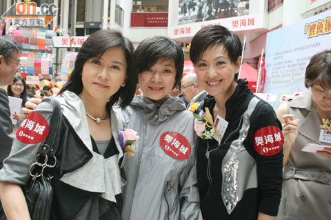 2011 May 05 » A5 NEWS idy chan 陳玉蓮新聞