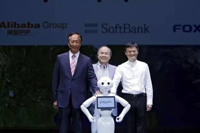 天!情感机器人也出来了!马云首次涉足人工智能领域