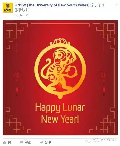 爽呆!貌似全澳洲都在向华人拜年!为了这个春节,澳洲确实尽力了-澳洲唐人街