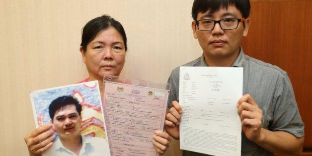 Австралид 12 жилийн турш холбоо барихгүйгээр ажиллаад ирсэн хятад гаралтай Малайзын гэр бүлийн гишүүд Чен Фүшүгийн талаар хайжээ