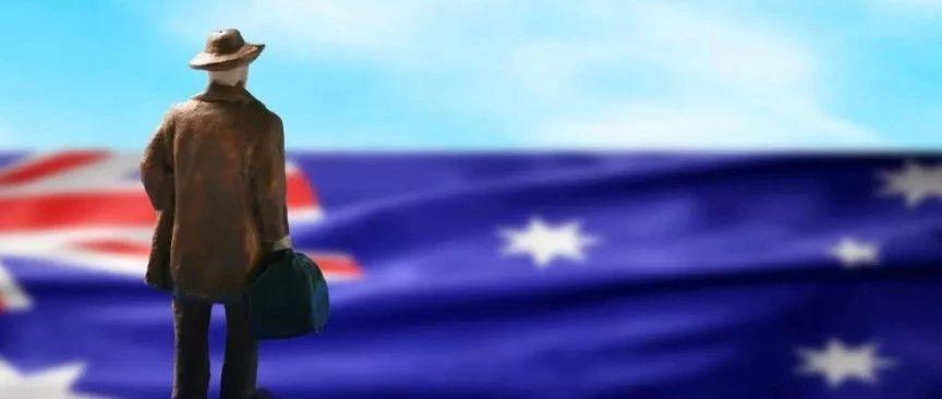 """Darating ang """"pitong-taong itch"""" ng 500 milyong mga imigrante sa pamumuhunan! Ang gobyerno ng Australia ay """"nakakakuha ng murang at nagbebenta ng mabuti""""?"""
