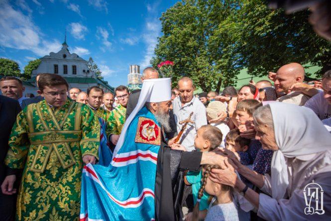 Митрополит Київський і всієї України Онуфрій
