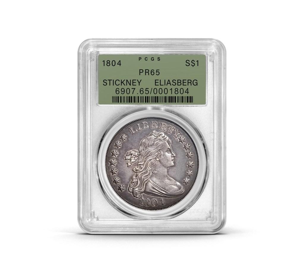 Stickney/Eliasberg Specimen 1804 Draped Bust Dollar Obverse