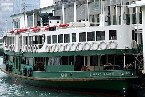 德媒評香港10大景點 輪渡品茶購物體驗香港韻味 - 新聞 - 國際在線