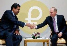 el-Petro Россия Венесуэла